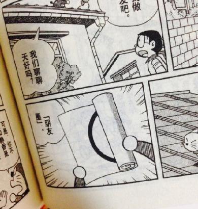 哆啦A梦的哪些东西已经被实现了