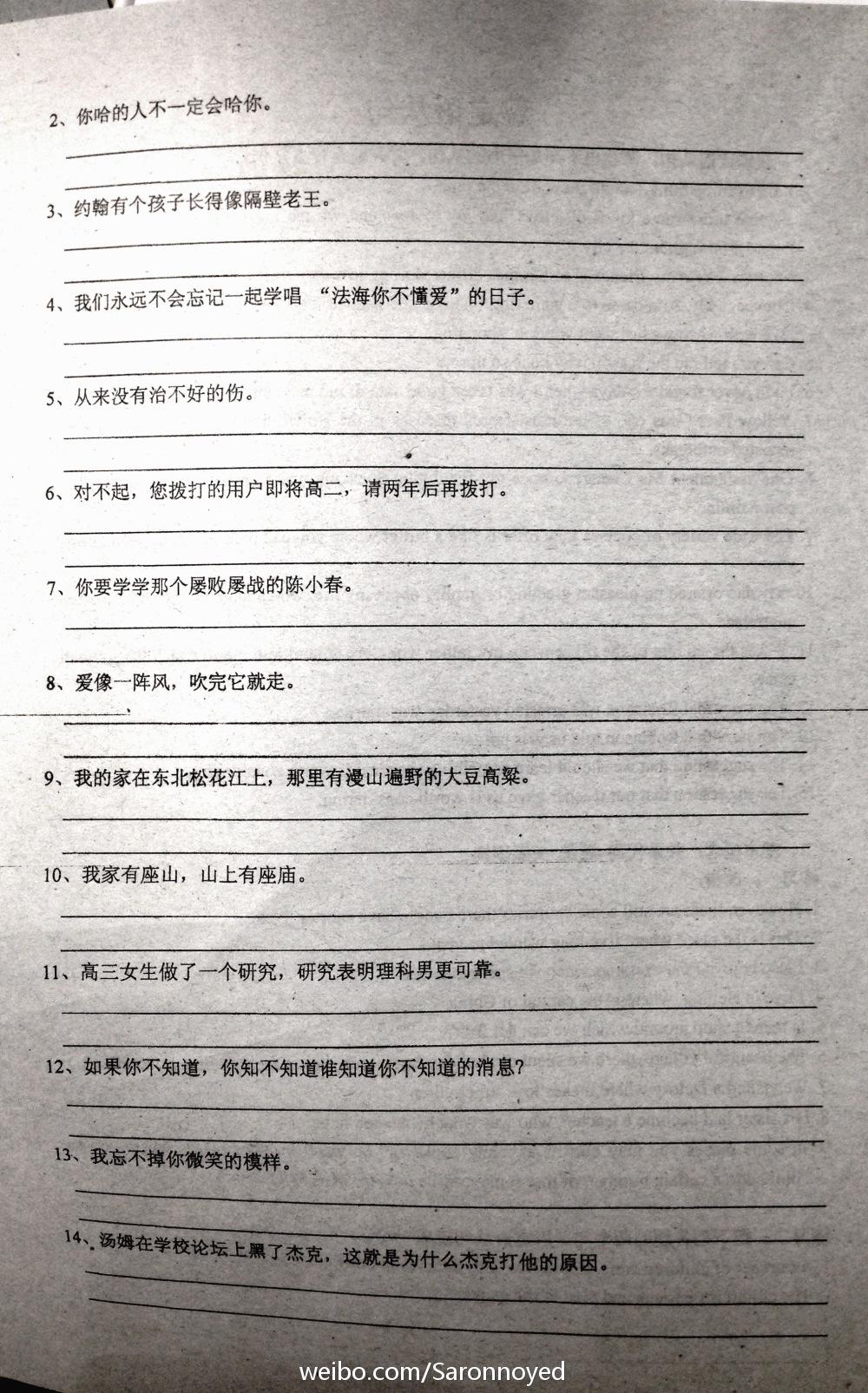 学校的翻译题,这都是什么玩意儿