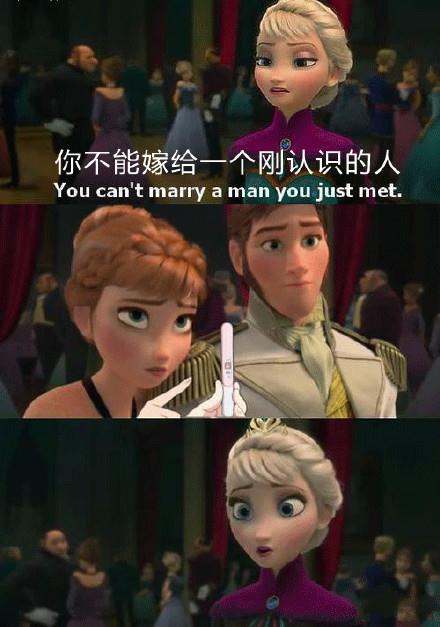 力排众议嫁给男神的理由get√