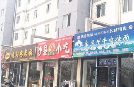 中国餐饮三巨头,不服来辩!