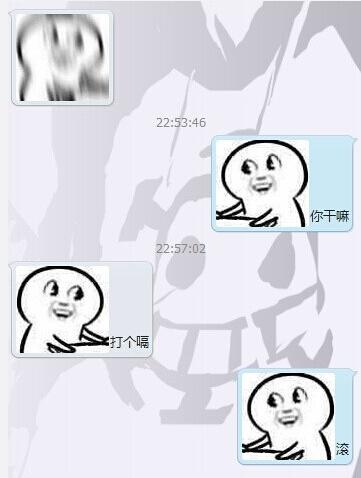 哈哈哈哈哈哈哈哈哈哈哈奇怪的笑点(´◦ω◦`)..