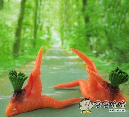 妖娆至死的萝卜人……