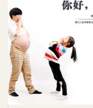 看女孩肚子,这他妈谁干的,太禽兽了。