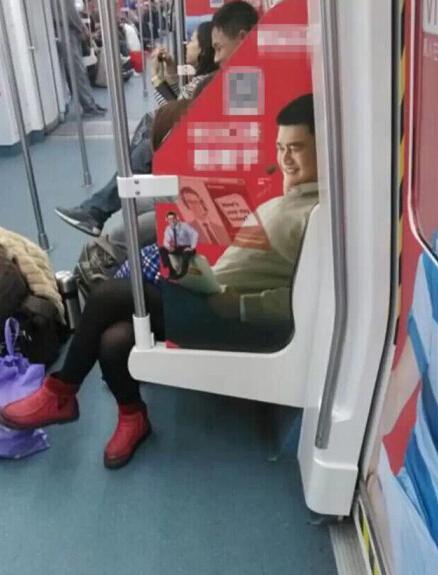 今天坐地铁好像碰到姚明了,那黑丝袜、那小红鞋.....