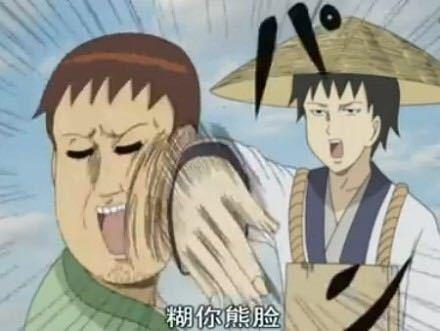 我说:这天冷死我了! 基回:你长呢么多肉还冷? 我怒:草!老子长的肉又不是用来裸奔的…………