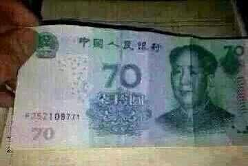 最近听说50元的假钱特别多,我赶紧掏出我的一看,长嘘一口气:还好我的不是50的![抠鼻]