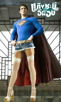 有屎以来我过最帅的超人了!