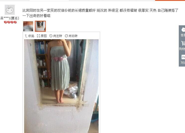 这是一条神奇的评论,半身长裙穿成这样居然还自夸神奇的好看,OMG,我的审美要被你刷欠费了