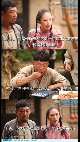 [呲牙][呲牙][呲牙] 痴女:大师,为什么我老公出轨? 大师:你先把这几个饺子吃了。 痴女:嗯。 大师:好吃吗? 痴女:好吃。 大师:还想吃吗? 痴女:想。 大师:再给你几个。 大师:还想吃吗? 痴女:想。 大师:现在你知道自己为什么老公出轨了吗? 痴女:我懂了。因为他贪得无厌,永远不知道满足吧。 大师:你可拉倒吧!你瞅你胖的......[尴尬]