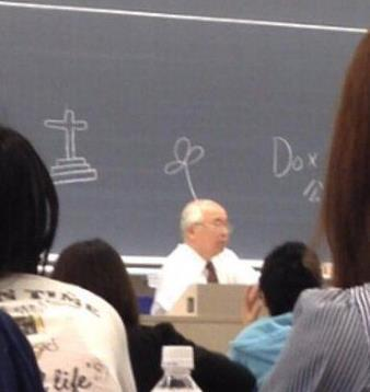 教授思考问题的时候和慢羊羊