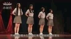 我要告诉全世界南湘的裙子穿反了哈哈哈!!