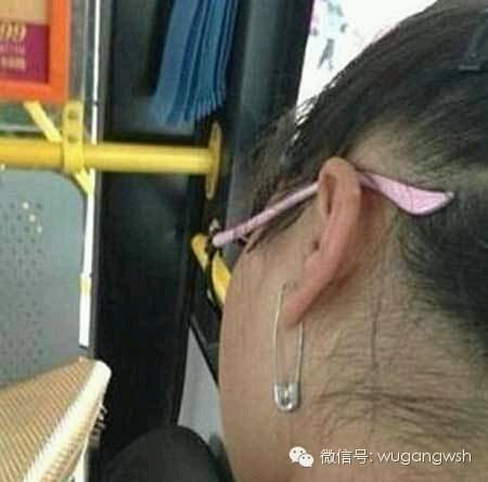 大姐,你这耳坠哪里买的啊?好潮啊。。。