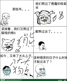 中国动画万岁。。。。。 。。。。 呵呵 呵呵 呵呵 。。 。。。。。。