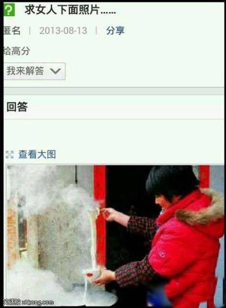 中国文化博大精深。。
