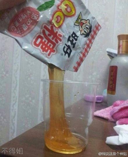 天有多热?看看我的QQ糖浆。。。。