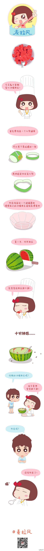 这一招你必须学会,怎么给最爱的人做爱心西瓜◕ˇ∀ˇ◕