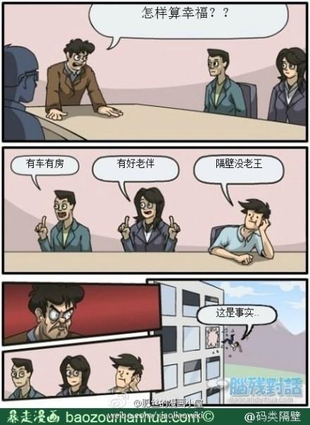 老王表示无辜