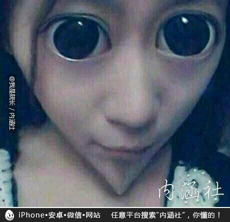 这就是大家所喜欢的大眼V脸么?