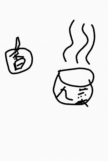 在厉害的香水也干不过九菜盆子!!!!!!!