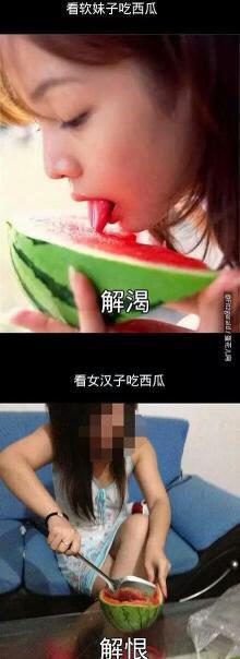 西瓜这样吃才对。