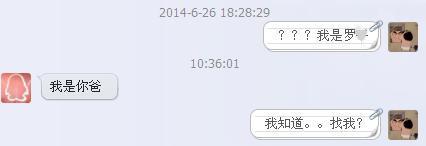 我爸有QQ了,然后喊了两个语音找我妹,我以为他找错人了,结果........
