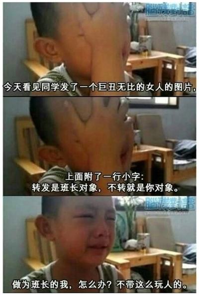 说多了都是泪。。。