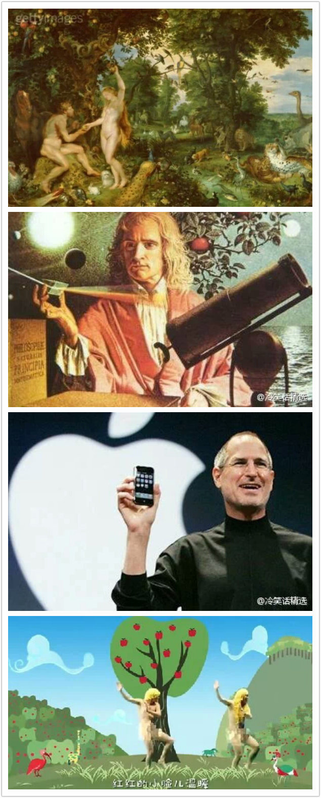 无敌西瓜 第一颗苹果改变了人类;第二颗苹果改变了物理界;第三颗苹果改变了科技界;第四颗苹果改变了音乐界?