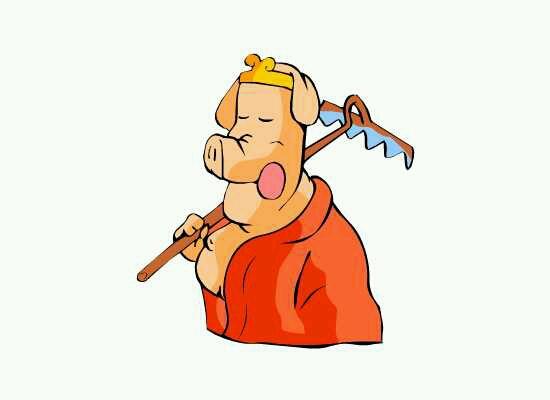 玉皇大帝问:天蓬元帅胆敢调戏嫦娥,该当何罪? 太白金星答:知法犯法,罪应当诛。 玉皇大帝遗憾道:唉···当猪就当猪吧···
