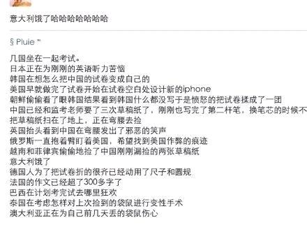 中国的孩纸优势果然在于考试。。。