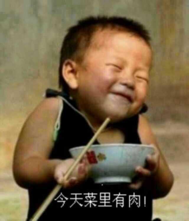 A:刚才我看见一个老大爷,吃饭塞牙了,,B:那没什么啊,,A:蛋疼的是他只有一个牙,,B:他怎么办到的?A:他吃莲藕,套眼里了,,,,,,,,,