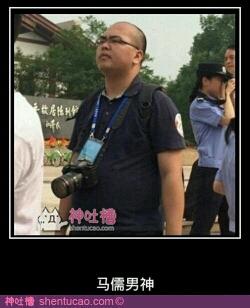 冷熊暴走消息01,今天到广安看邓小平故居发现这个
