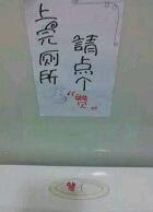 传说中的点赞之交→_→~