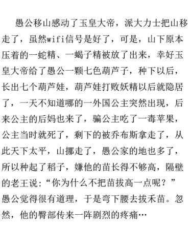 """前几天在上网,旁边坐一妹子在看韩剧:男主角对癌症晚期的女主角说""""永远,永远不要放弃治疗。""""女主角感动的哭成了泪人,我在旁边笑的根本停不下来。"""