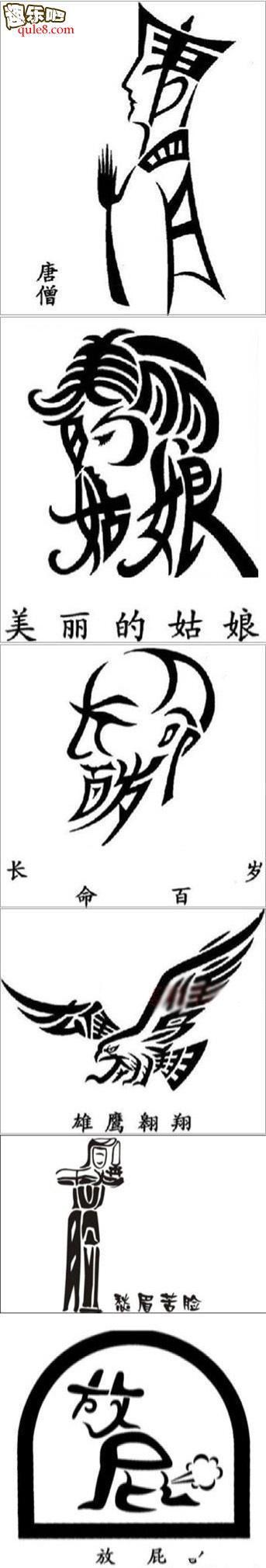 中国文化博大精深