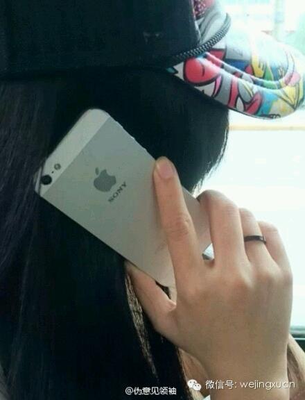 小妹,你的手机哪里买的呢?