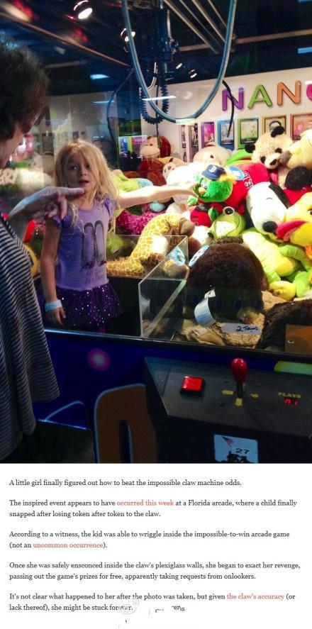 佛罗里达小萝莉被商场娃娃机狂坑后,怒而直接钻到了机器里,见人就发娃娃,劫富济贫啊!抓完娃娃跟叔叔走吧