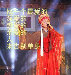 连唐僧都开始唱情歌了,我们还有什么理由单身呢?找一个深爱的,想爱的人来告别你我的单身