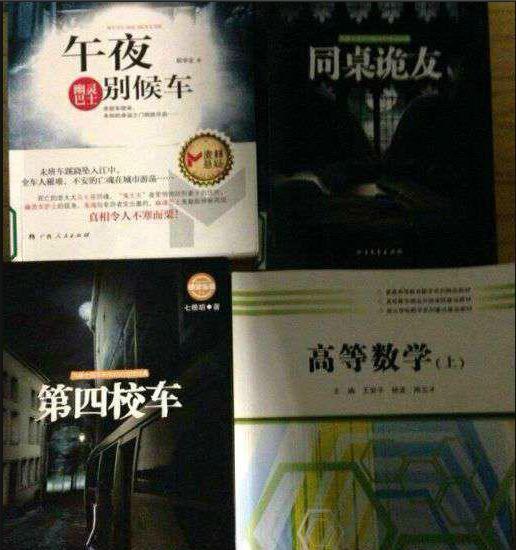世界著名的最恐怖书籍四部曲。。。。