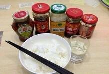 知道顿顿都是五菜一汤是个什么概念么。