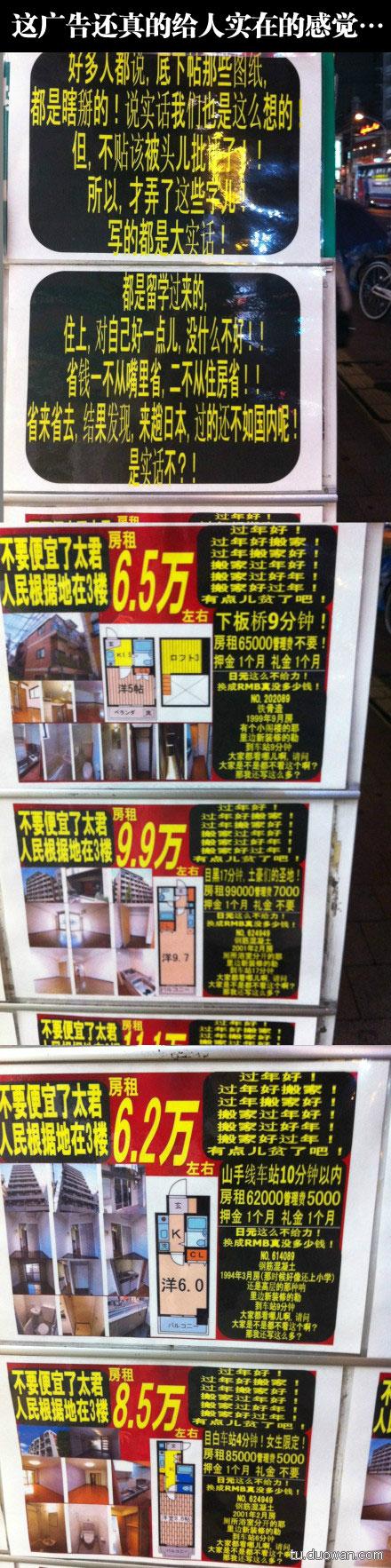 85000-X-0.06……这价格,这么好的房子,在国内根本找不到吧