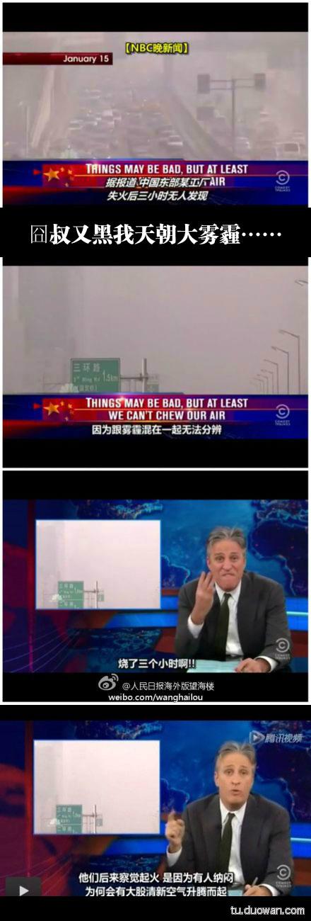 如果哪天发生雾夜杀人鬼之类的都市传说我也不会惊讶……