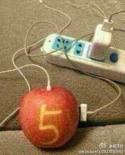 点赞就送苹果5!说到做到!!!