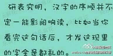 中华汉字,博大精深,中国人的顶起