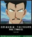 我喜欢看柯南,一集死一个日本人。我喜欢看死 亡 笔 记,一集死一打日本人。我喜欢看海贼王,一死死一船日本人。我喜欢看火影,一集死一村日本人。我喜欢看奥特曼,一集死一城日本人。我喜欢看2012,30分钟日本岛就没了!呵呵。
