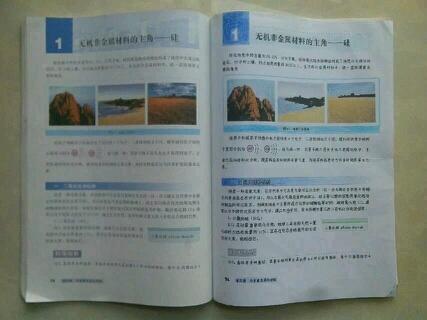 此者:什么叫抄书?!这才叫抄书!图片左边是原书,右边是学生抄的。