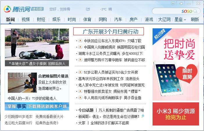 广东一个女性朋友说她们单位元宵后还要再放三个月的假!