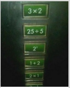 史上最坑爹的电梯。