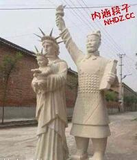 一华裔男子为国争光O_o