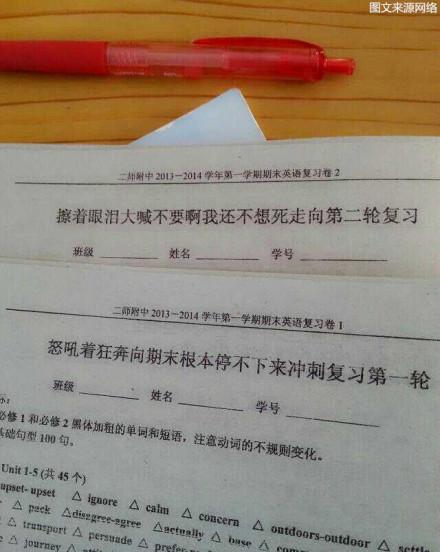 出题老师脑洞开的有点大_(:з」∠)_ 。。。