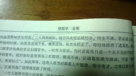 三国故事里,刘备怎样得到赵云的。。。
